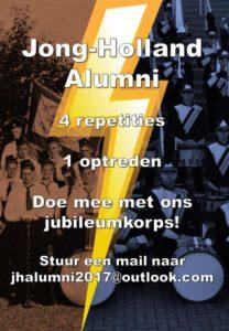 Jong-Holland Alumni
