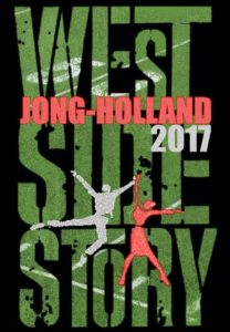Jong-Holland 2017: West Side Story